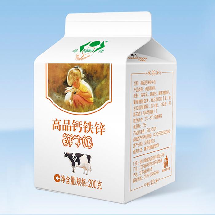 高品钙铁锌牛奶