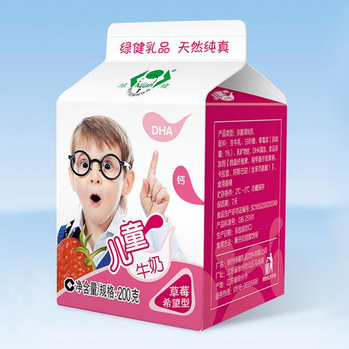 儿童牛奶系列(草莓•希望型)