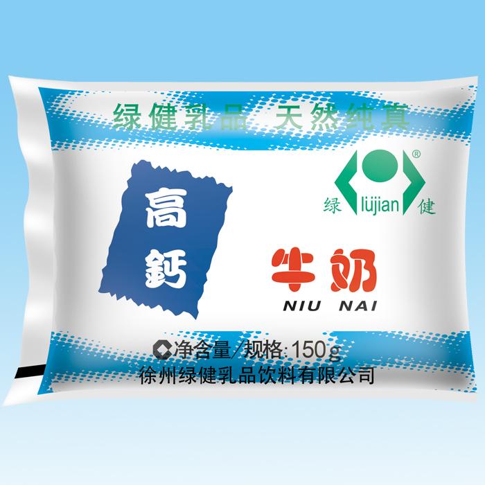 高钙牛奶(150g)