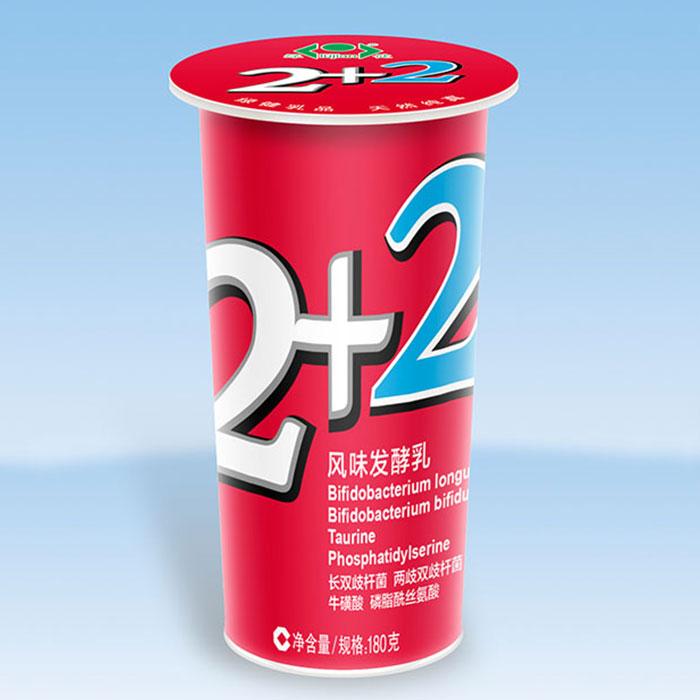 2+2风味发酵乳