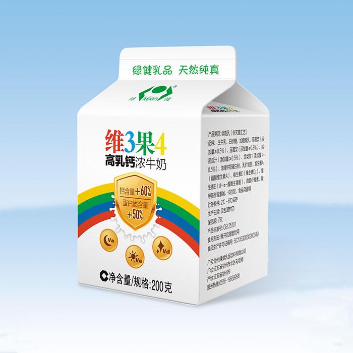 维3果4高乳钙浓牛奶